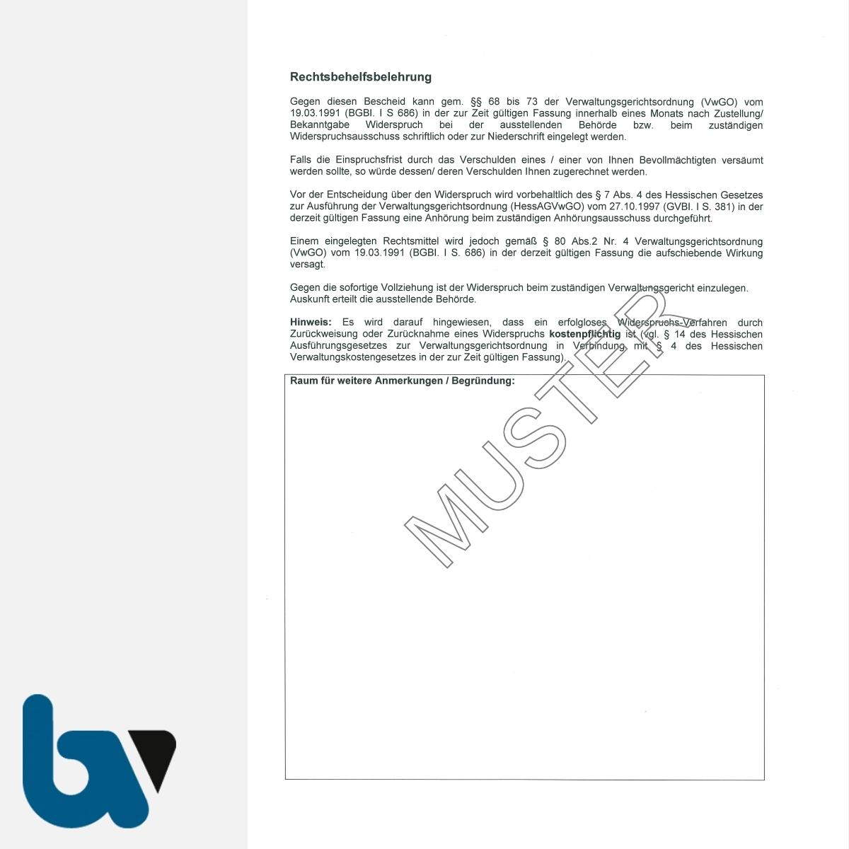 3/442-1 Aufforderung Verfügung Beseitigung Abfall Abfälle Kreislausfwirtschaftsgesetz KrWG HAKrWG HSOG Hessen selbstdurchschreibend DIN A4 3-fach RS | Borgard Verlag GmbH