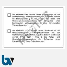 2/481-1.2 Dienstausweis kommunal Vollzugsbeamter Hilfspolizei RLP POG Neobond DIN A6 VS   Borgard Verlag GmbH